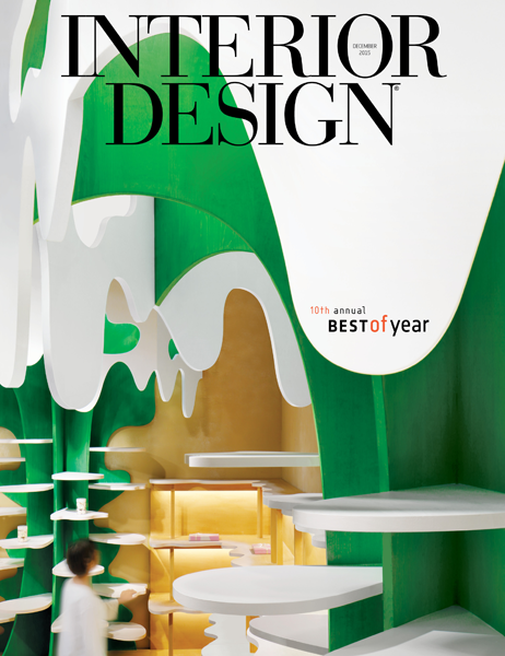 Interior design december 2015 for Interior design articles