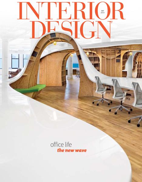 Interior Design 2014 Archives